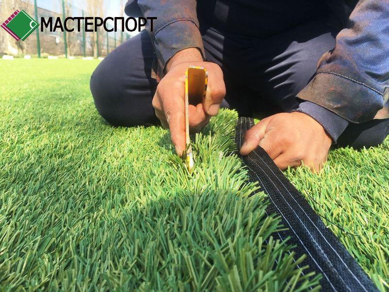 Разрезание искусственной травы